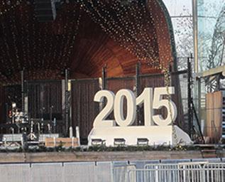 Hembakat Skansenbröd 2016