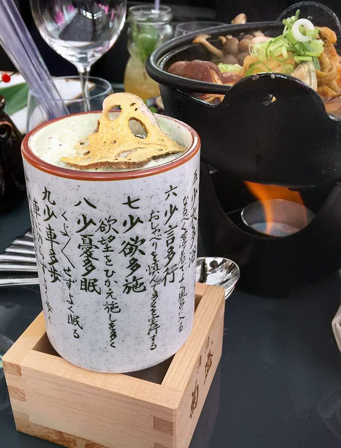 Kasai-kimchi-tofu-nabe-686